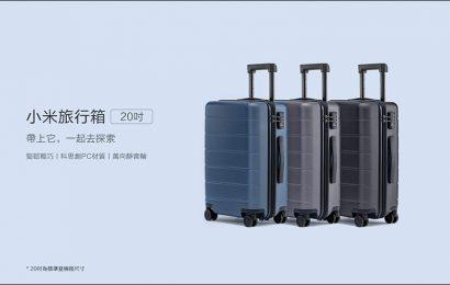 小米旅行箱 20吋 將於 9/10 開賣:標準登機箱尺碼、容積小幅升級,只要 1,595 元