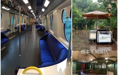迪士尼慘變「無人」樂園!香港旅遊業遭遇「10級強震」 旅客銳減240萬