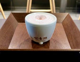 鳩居堂,聞香處:茶與線香的相遇
